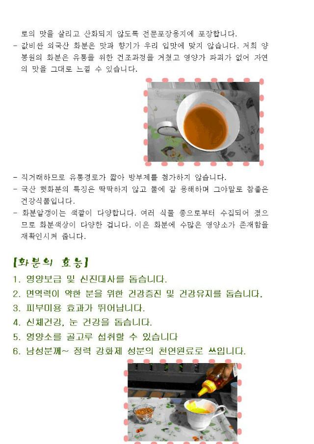 image(꽃가루)002.jpg